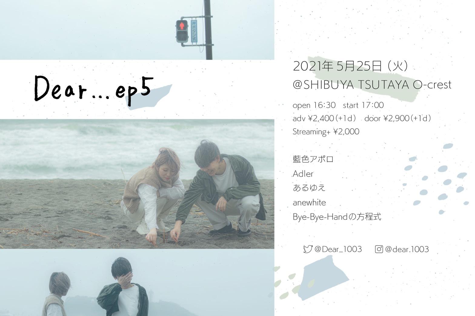 Dear…ep5