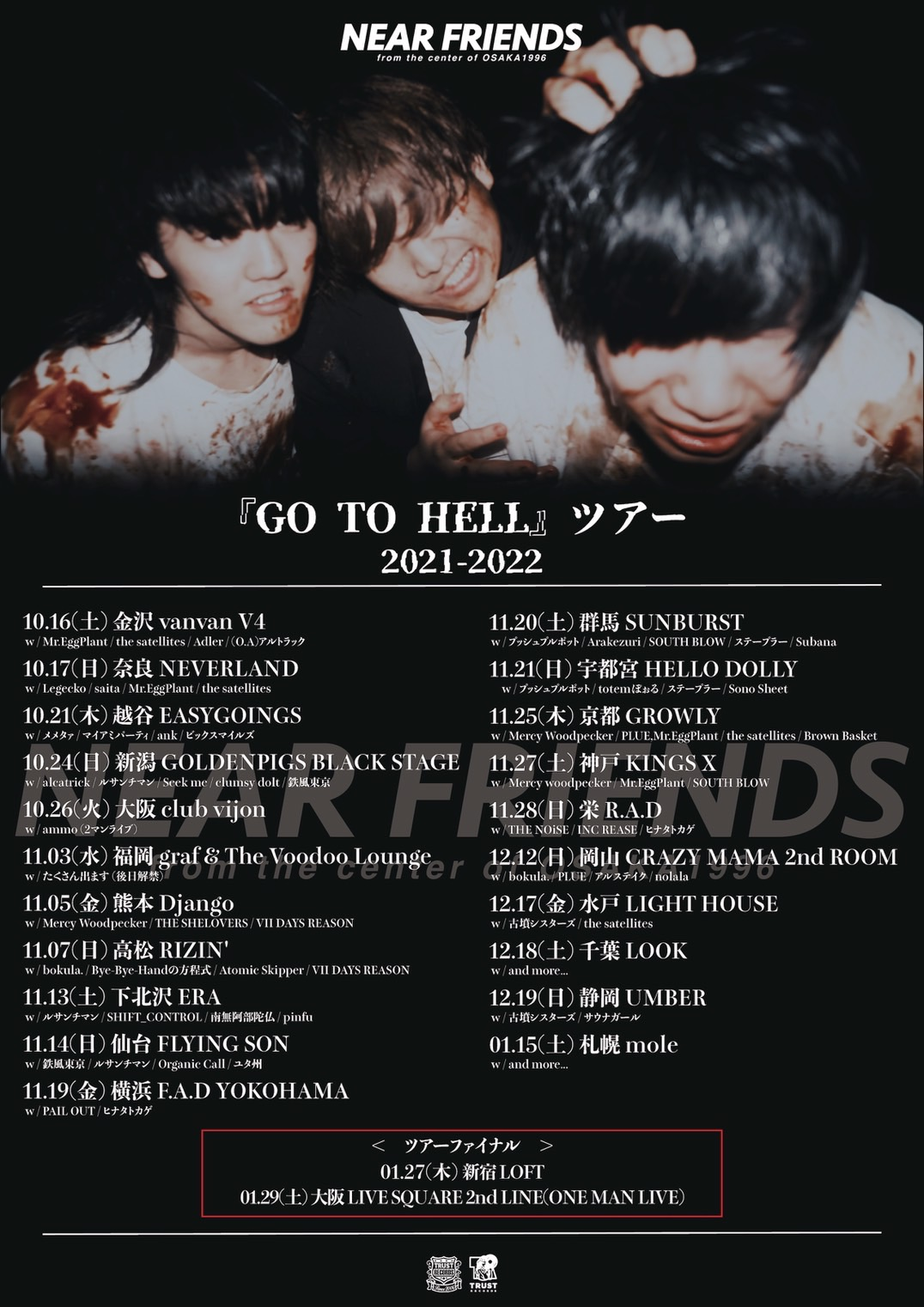 ニアフレンズpre 『GO TO HELL』ツアー